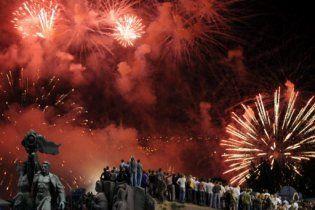 Київ святкує День міста. Програма заходів