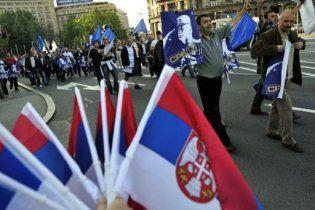 Сербія скасувала візи для українців