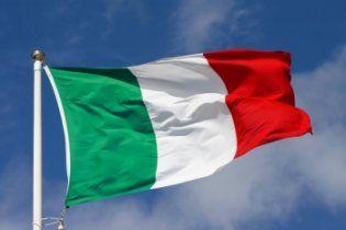 Standard & Poor's понизило рейтинг Италии
