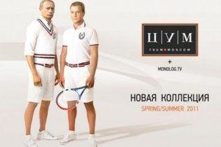 Мєдвєдєв і Путін стали обличчям модного бренду (фото)
