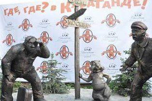 "Унікальний пам'ятник фразі ""Где-где? В Караганде!"" простояв лише добу"