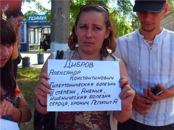 Скандал в Одесском СИЗО: заключенных пытают, а больных СПИДом лечат аспирином