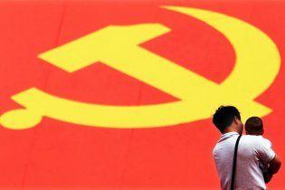 Грузія заборонила колишнім комуністам обіймати державні посади