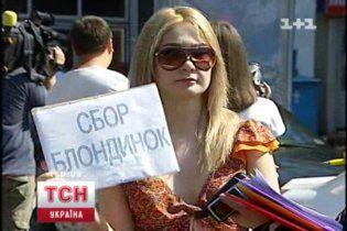 Украинские блондинки создали партию и требуют увеличения груди
