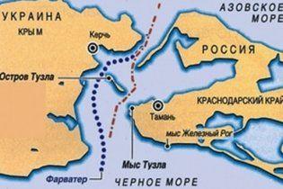 Україна і Росія поділили Азовське море