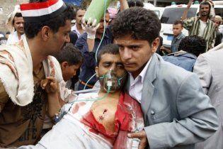 На столицю Ємену почали наступ тисячі озброєнних опозиціонерів