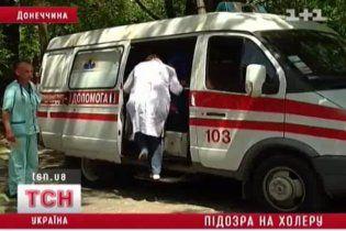 В Мариуполе госпитализировали пятого больного с подозрением на холеру