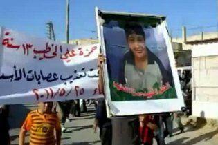 13-річний хлопчик, убитий спецслужбами, став символом революції у Сирії