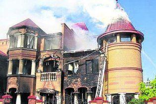 Пожар у соседа Януковича: подозревается поджог