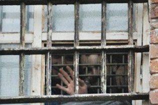 В МВС спростували інформацію про бунт арештантів у Лук'янівському СІЗО