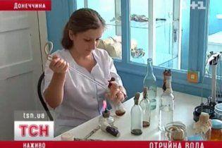 На Донеччині десятки людей отруїлися питною водою