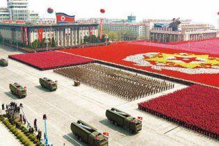 Північна Корея взяла на себе головування на Конференції з роззброєння