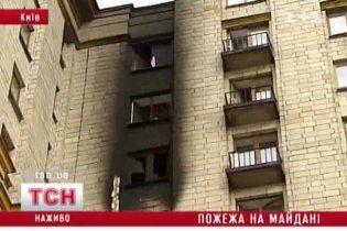 """Во время пожара в гостинице """"Украина"""" пострадали иностранцы"""