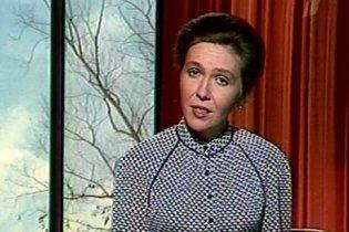 Померла зірка радянського телебачення Юлія Белянчікова