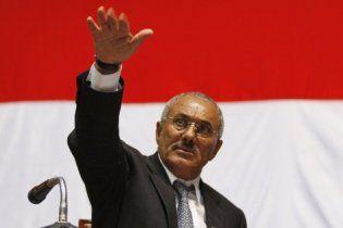 Президент Ємену повертається на батьківщину