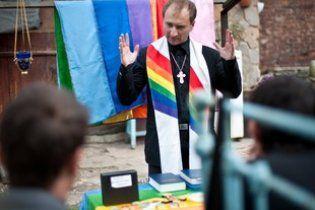 Геи открыли в Киеве и Донецке церковь