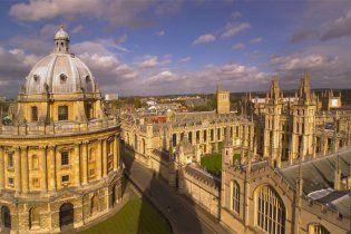 В Лондоне появится конкурент Оксфорда и Кембриджа