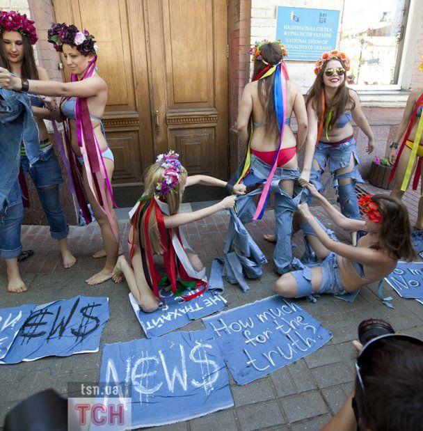 """FEMEN рвали на собі джинси під заклики """"не тр..хати в мозок"""""""