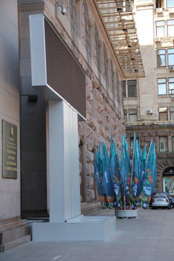 У Києві запустили годинник відліку часу до Євро-2012