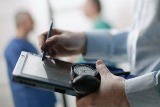 Санэпидемслужба не нашла источники холеры в Мариуполе