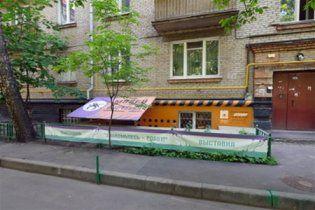 У московському музеї стався вибух: постраждали діти