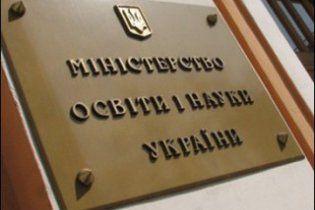 В українських вузах з'явиться нова спеціальність