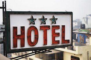 Москву признали городом с самыми дорогими гостиницами в мире