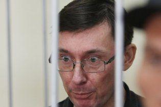 Заседание суда по делу Луценко снова перенесли