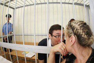 Суд над Луценко: адвокаты требуют заменить судей