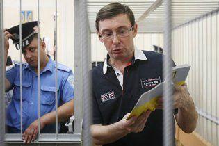Суд не випустив Луценка з СІЗО
