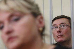 """ГПУ """"копає"""" під Луценка через фірму його дружини - ЗМІ"""