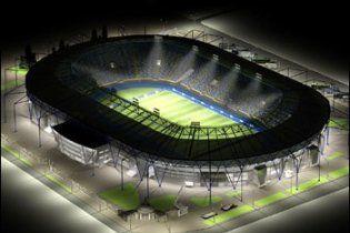 Комерційні назви стадіонів під час Євро-2012 буде відмінено