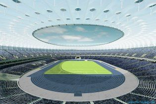 Названо дату відкриття головної арени Євро-2012
