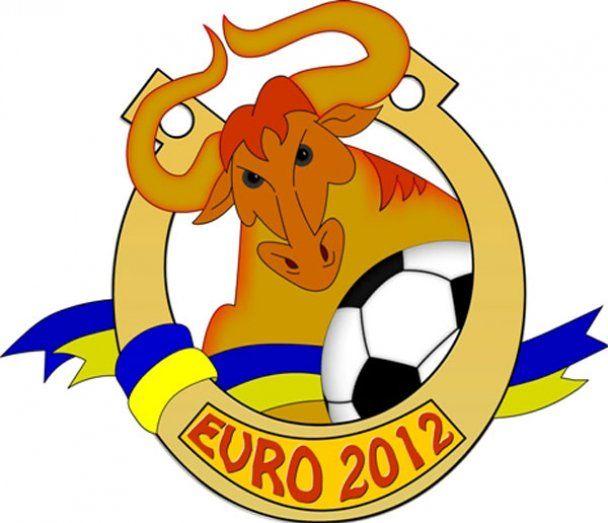 """Неофициальные символы чемпионата по футболу """"Евро-2012 """""""
