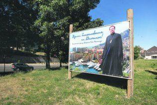 В VIP-районе Киева вывесили билборды с предложением благословения
