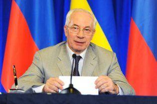 Азаров: Україні не потрібні знижки на російський газ