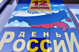 Харків назвали столицею російсько-українських відносин