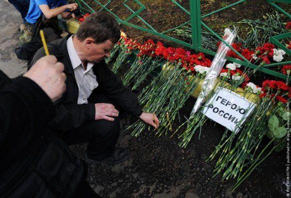 Вбивство Юрія Буданова