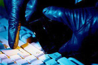 Хакери зламали бази даних МВФ про фінансове становище країн