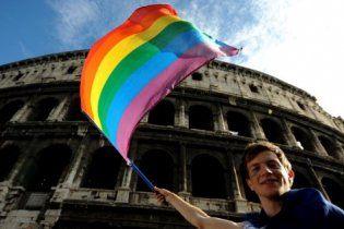 ООН впервые в истории приняла резолюцию о защите геев