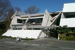 Землетрус в Новій Зеландії розкрив мережу ізраїльських шпигунів
