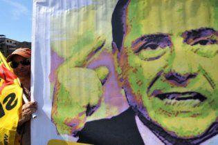 Італійці позбавили Берлусконі недоторканності