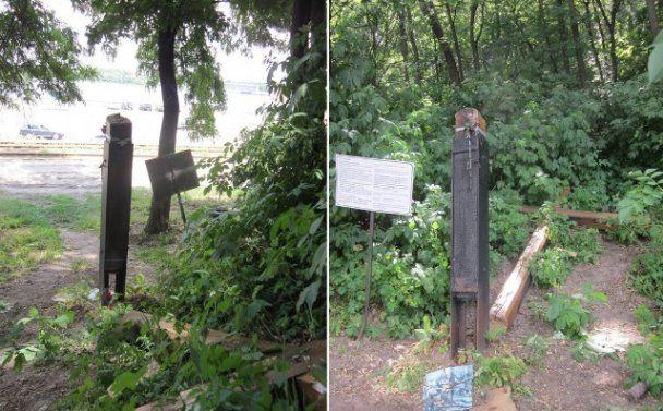 Вандалы осквернили Аскольдову могилу в Киеве