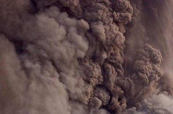 вулкан Дуббо