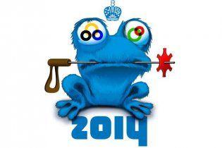 Гипножаба Зойч зарегистрирована вместе с другими символами Олимпиады