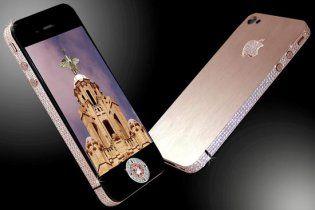 Військовий розробив програму для iPhone, яка вираховує місцезнаходження талібів
