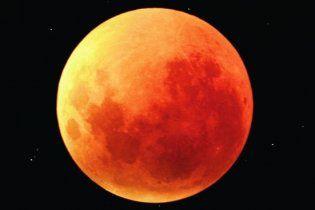 """15 червня українці стануть свідками """"Великого затемнення Місяця"""""""