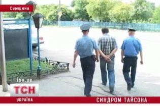 На Сумщині затриманий відкусив міліціонеру вухо