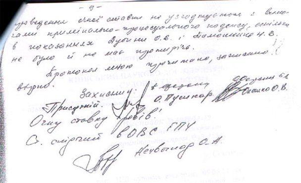 Дубина визнав, що якби не газові угоди - Україна втратила би Південь
