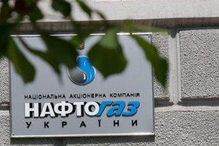 """""""Нафтогаз"""" считает вину Тимошенко доказанной"""
